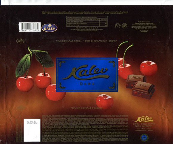 Kalev dark, dark chocolate with cherry, 200g, 12.02.2010, AS Kalev Chocolate Factory, Lehmja, Estonia