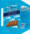 ChocoAir, finest aerated milk chocolate, 100g, 1980, Van Houten Int., Quickborn, Germany