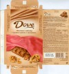 Dove, milk chocolate with walnuts, 100g, 29.12.2007, Mars LLC, Stupino-1, Russia