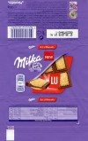 Milka, milk chocolate with Lu biscuits, 35g, 07.09.2017, Mondelez International, Budapest, Hungary
