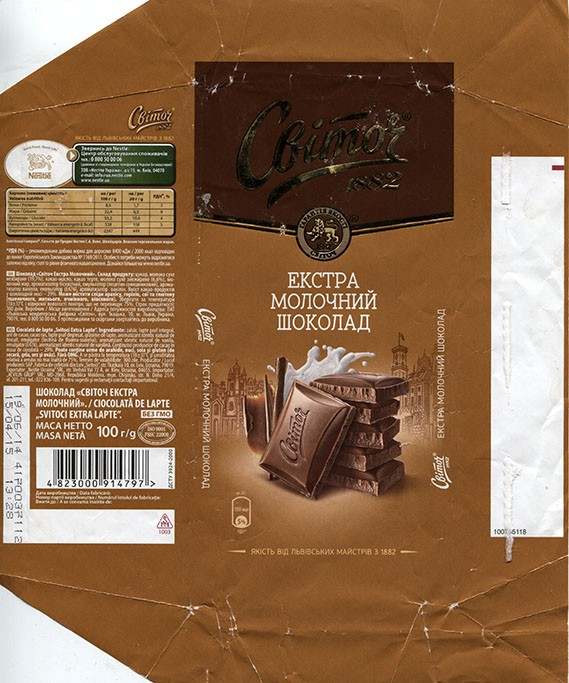 Extra milk chocolate, 100g, 19.06.2014, Svitoch confectionery factory, Lvov, Ukraine