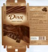Dove, dark chocolate, 100g, 24.06.2007, Mars LLC, Stupino-1, Russia