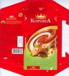 Korona, milk chocolate with hazelnuts, 100g, 28.01.2008, Kraft Foods Ukraine, Trostjanetz, Ukraine