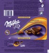Milka, milk chocolate with whole almonds, 95g, 15.12.2010, Kraft Foods Ukraine, Trostjanetz, Ukraine