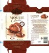 Mousse chocolate, swiss milk chocolate with chocolate mousse filling, 100g, 10.2012, Chocolats Camille Bloch S.A., Courtelary, Switzerland