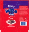 Wispa night, dark air chocolate, 75g, 09.08.2000, Cadbury Chudovo, Russia