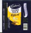 Milk chocolate with caramel, 100g, 04.05.2005, Cadbury South Africa Ltd., Port Elizabeth, South Africa