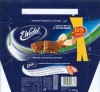 Milk chocolate with hazelnuts, 110g, 18.10.2007, Cadbury Wedel Sp.z.o.o., Bielany Wroclawskie, Poland