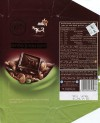 Milk chocolate with nuts, 100g, 01.08.2013, Elite Confectionery Ltd., Ramat-Gan, Israel