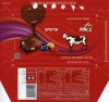 Milk chocolate, 100g, 15.07.2013, Elite Confectionery Ltd., Ramat-Gan, Israel