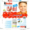 Kinder chocolate, 8 bars, 100g, 01.2011, Ferrero OHG MBH, Stadtallendorf, Germany