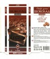 Ideal, bitter chocolate with coffee, 100g, 22.04.2010, JLLC The First Chocolate Company, Brest, Belarus