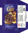 Capri, milk compound chocolate with raisins and nuts, 75g, 03.12.2007, HAS Industries Co.Ltd., Tompsan, Bulgaria