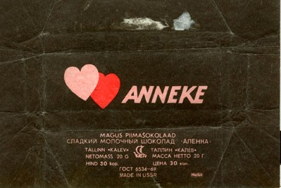 Anneke, milk chocolate, 20g, about 1990, Kalev, Tallinn, Estonia
