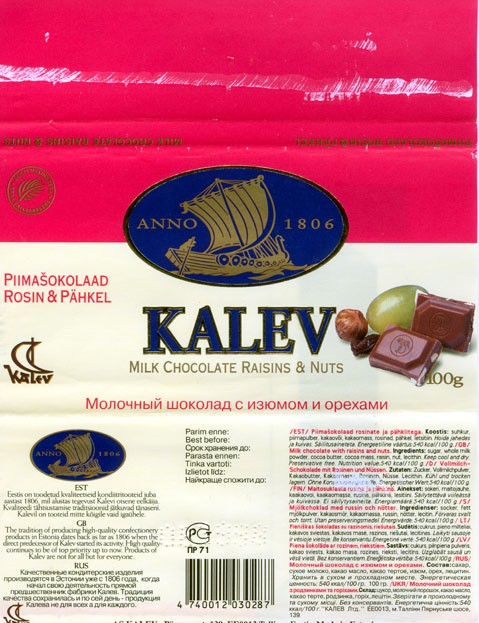 Kalev, milk chocolate raisins & nuts, 100g, 08.1997