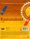 Kamatahvel, bar chocolate, 100g, 15.02.2004