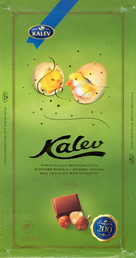 Milk chocolate with hazelnuts, 300g, 01.03.2006, Kalev, Lehmja, Estonia