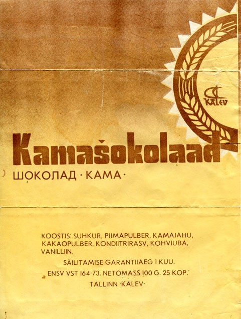 Kama chocolate, 100g, 1982, Kalev, Tallinn, Estonia