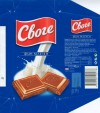 Milk chocolate, 90g, 22.07.2007, Kraft Foods Bulgaria, Svoge, Bulgaria