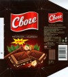 Milk chocolate with hazelnuts, 90g, 22.01.2007, Kraft Foods Bulgaria, Svoge, Bulgaria