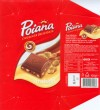 Poiana, milk chocolate with almonds, 100g, 28.04.2006, Kraft Foods Romania, Brasov, Romania