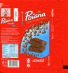 Poiana, aerated chocolate, 80g, 02.06.2011, Kraft Foods Romania S.A, Bucuresti, Romania