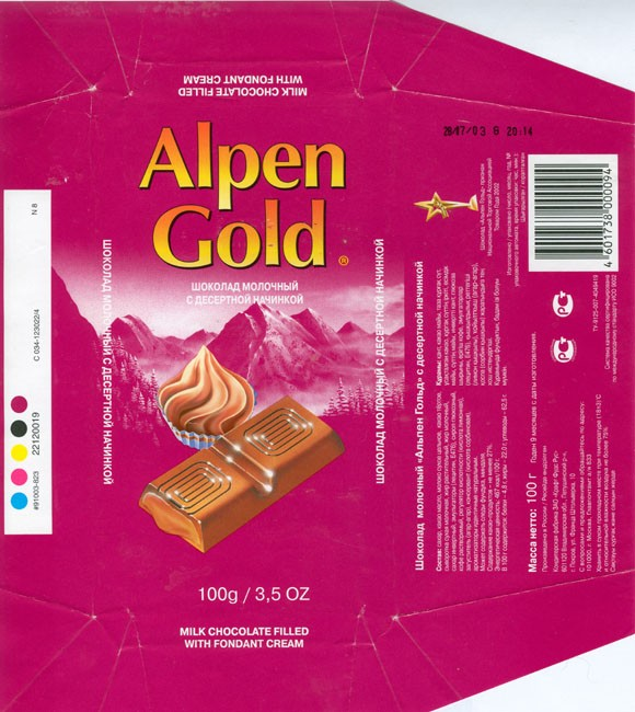 Alpen Gold, milk chocolate filled with fondant cream, 100g, 28.07.2002, Kraft Foods Russia, Pokrov, Russia