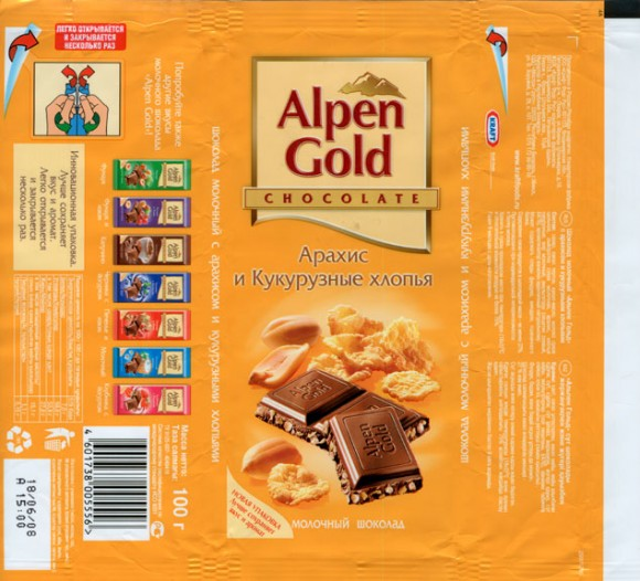 Alpen Gold, milk chocolate filled with peanuts and corn-flakes, 100g, 18.06.2008, Kraft Foods Russia, Pokrov, Russia