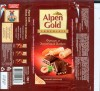 Alpen Gold, dark chocolate with crumbled hazelnuts and wafer, 100g, 27.05.2009, Kraft Foods Russia, Pokrov, Russia