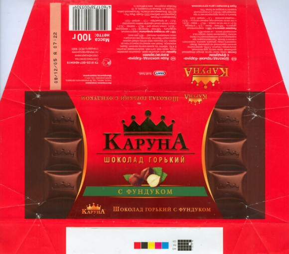 Karuna, dark chocolate with hazelnuts, 100g, 08.12.2005, Kraft Foods Russia, Pokrov, Russia