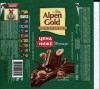 Milk chocolate with nuts, 90g, 23.05.2013, Kraft Foods Russia, Pokrov, Russia