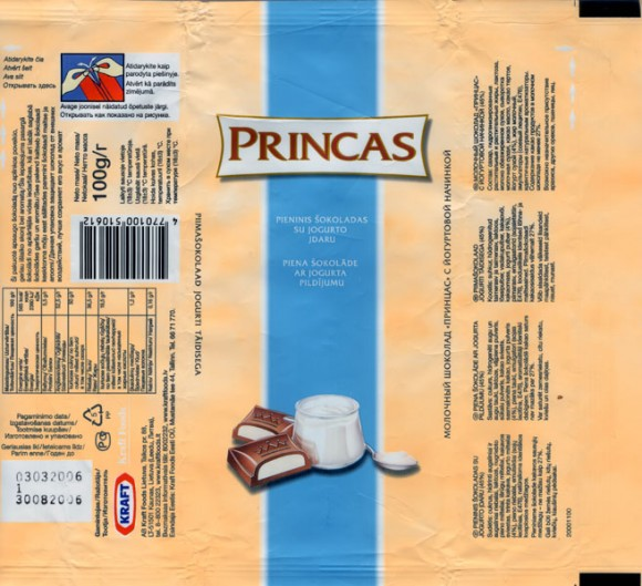 Princas, milk chocolate, 100g, 03.03.2006, Kraft Foods Lietuva, Kaunas, Lithuania