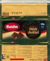 Marabou, dark chocolate, 250g, 01.06.2006, Kraft Foods Sverige, Angered, Sweden