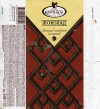 Dark chocolate with with fondant and cream filling, 50g, 27.09.2016, JSCo Orkla Brands Russia, Confectionery plant named after N.K.Krupskaya, St.Petersburg, Russia