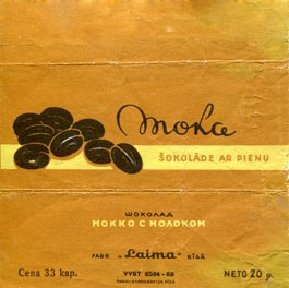 Moka, milk chocolate with coffee, 20g, about 1970, Laima, Riga, Latvia