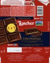 Milk chocolate with cocoa cream filling and crispy wafer, 87g, 09.2014, Loacker, South Tyrol, Italy
