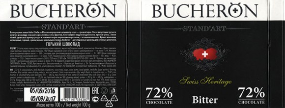 Bucheron, dark chocolate 72%, 100g, 05.09.2016, LLC Machester Enterprise, Varegovo, Russia