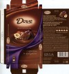 Dove, milk chocolate with raisins and hazelnuts, 100g, 02.04.2015, Mars LLC, Stupino-1, Russia