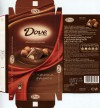 Dove, milk chocolate with nuts, 100g, 24.06.2012, Mars LLC, Stupino-1, Russia