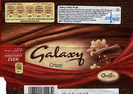 Galaxy crispy, smooth and creamy milk chocolate with pieces of puffed rice, 36g, 21.09.2013, Manufactured and exported by Mars GCC FZE, Dubai, United Arab Emirates