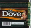 Dove , milk chocolate with hazelnuts ,46g,  01.04.1994