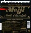 Meiji milk chocolate, 100g, 08.2004, 
