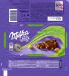 Milka, milk chocolate with whole hazelnuts, 100g, 03.12.2015, Mondelez International, made in Germany