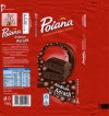 Poiana, aerated dark chocolate, 80g, 31.07.2014, Mondelez Romania S.A., Bucuresti, Romania
