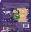 Milka, aerated white chocolate, 83g, 24.01.2014, Mondelez International, Mondelez Rus, Pokrov, Russia