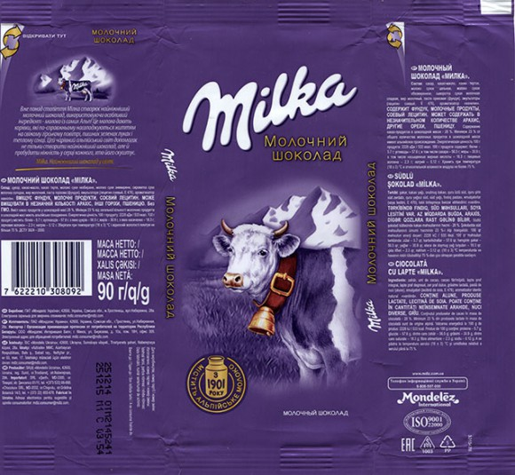 Milka, milk chocolate, 90g, 25.12.2014, Mondelez International, Ukraine