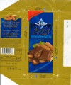 Modre z nebe, dark chocolate with almonds, 100g, 01.2003, Nestle Orion, Praha, Czech Republic
