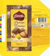 Milk chocolate with hazelnuts and biscuits, 95g, 29.09.2013, OOO Nestle Rossiya, Moscow, Russia, branch office in Samara