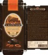 A.Korkunov, dark chocolate with whole hazelnut, 100g, 18.04.2012, Odintsovskaya confectionery factory, Malye Vyazemy, Russia