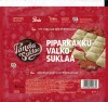 White chocolate and gingerbread, 135g, 20.07.2018, Orkla Confectionery and snacks Finalnd, Panda, Maarianhamina, Finland
